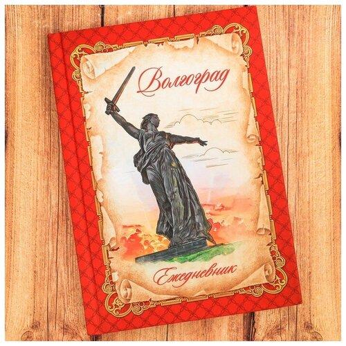 Ежедневник «Волгоград», 80 листов 3023705