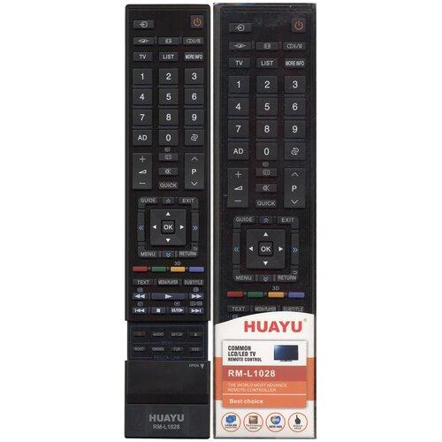 Фото - Пульт Huayu для Toshiba RM-L1028 универсальные пульт ду huayu rm d759 для toshiba черный
