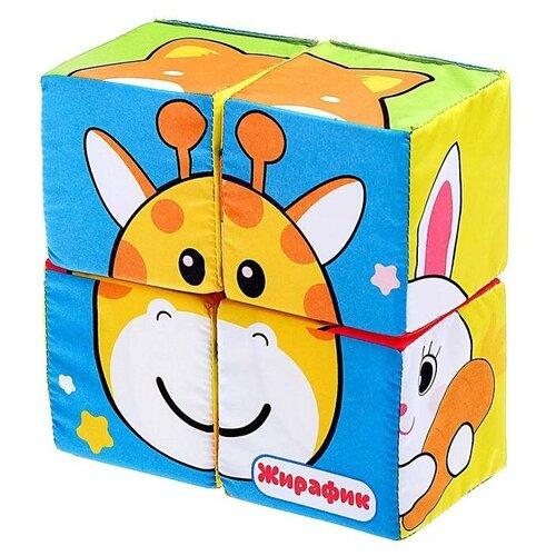 Купить Мягкие кубики «Зверята», 4 шт, 8 х 8 см, по методике Монтессори, IQ-ZABIAKA, Детские кубики