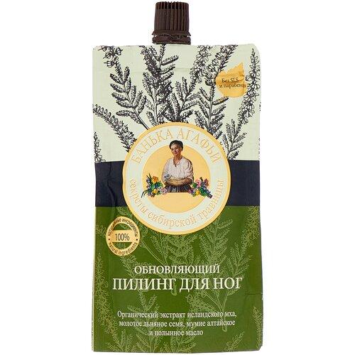Фото - Рецепты бабушки Агафьи Пилинг для ног Банька Агафьи Обновляющий, 100 мл соль для ванн с медом рецепты бабушки агафьи противопростудная 800 мл