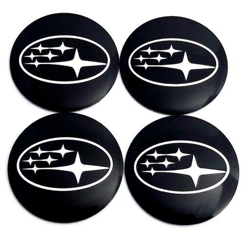 Наклейки на колесные диски Mashinokom, NZD011