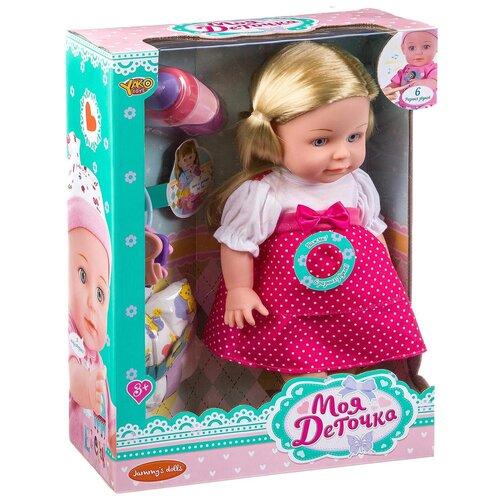 Купить Интерактивный пупс Yako Моя деточка 36 см Д93323, Куклы и пупсы
