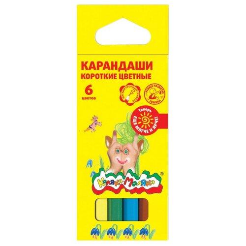 Карандаши цветные 6 цв. Каляка-Маляка шестигранные короткие, КККМ06 7 шт.