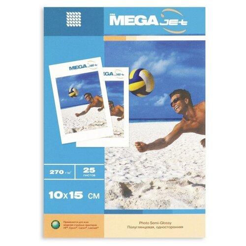 Бумага ProMEGA для цветной струйной печати, Jet, 10*15, 270 г, сатин, 25 листов (75859)