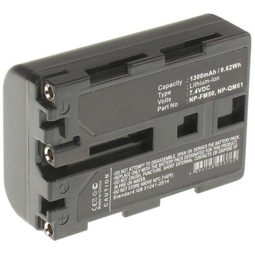 Фото - Аккумулятор iBatt iB-B1-F286 1300mAh для Sony NP-FM50, NP-FM30, NP-FM55H, NP-QM71, NP-QM71D, NP-QM91D, NP-QM51, NP-FM70, аккумулятор для фотоаппарата sony np fe1