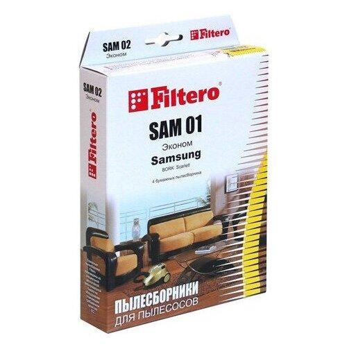 Фото - Filtero Мешки-пылесборники SAM 01 Эконом 4 шт. пылесборники filtero sam 02 4 samsung