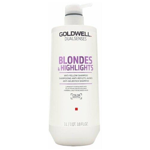 Купить Goldwell Dualsenses Blondes & Highlights Shampoo - Шампунь для осветленных и мелированных волос 1000мл