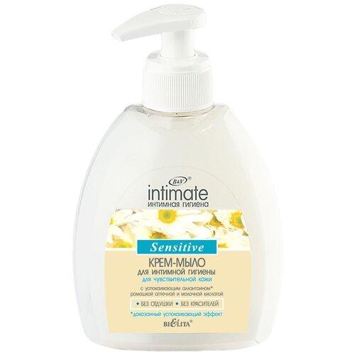 Купить Bielita Крем-мыло для интимной гигиены Intimate для чувствительной гигиены, 300 мл