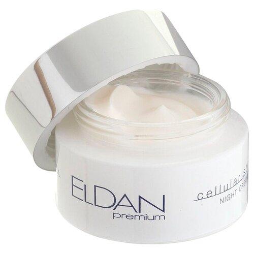 Фото - Eldan Cosmetics Premium Cellular Shock Night Cream Ночной крем для лица, 50 мл eldan cosmetics le prestige aha smoothing cream крем ана 8% для лица 50 мл