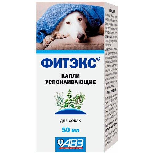 ФИТЭКС капли для собак крупных пород успокаивающие (50 мл)