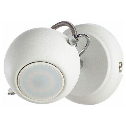 Фото - Спот Arte Lamp Spia A9128AP-1WH спот arte lamp spia a9128ap 1wh