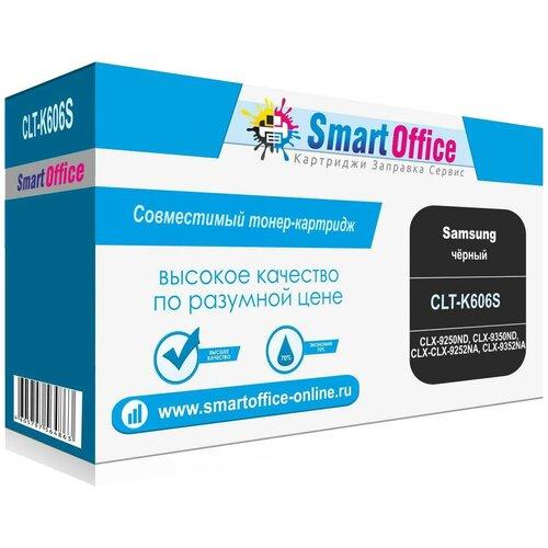 Картридж Smart Graphics SG-CLT-K606S, совместимый