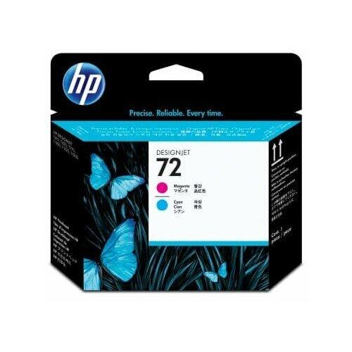 Печатающая головка HP 72 (C9383A)
