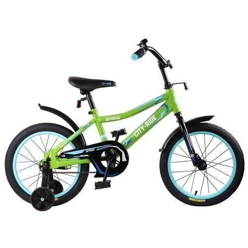 Велосипед детский двухколесный City-Ride Spark, рама сталь, колеса радиус 16