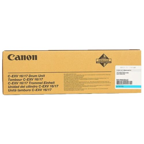 Фото - Фотобарабан Canon C-EXV 16/17 (0257B002) фотобарабан canon c exv 3 6648a003