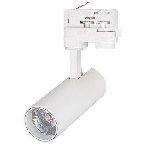 Трековый светильник-спот Arlight LGD-GERA-4TR-R55-10W Day (WH, 24 deg) трековый светильник спот arlight lgd gera 4tr r55 10w day wh 24 deg
