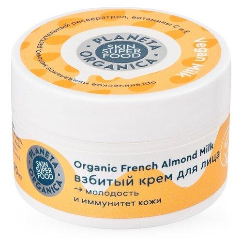 Купить Взбитый крем для лица Vegan Milk Planeta Organica 70 мл