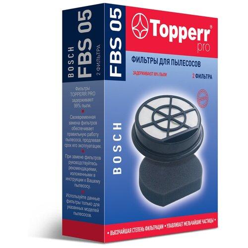 Фильтры Topperr FBS05 для пылесосов BOSCH