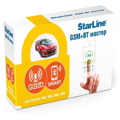 Интерфейсный модуль StarLine GSM+BT Мастер-6
