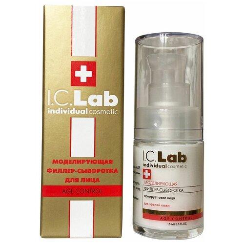 Купить I.C.Lab Age Control Моделирующая филлер-сыворотка для зрелой кожи лица, 15 мл