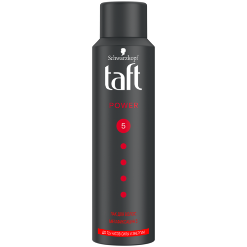 Купить Taft Лак для волос Три погоды Power с кофеином, экстрасильная фиксация, 150 мл