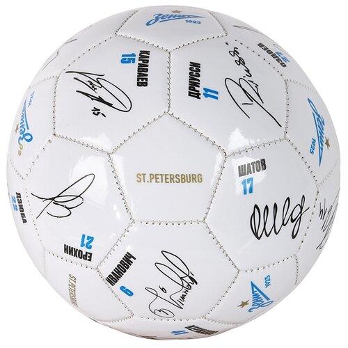 Мяч футбольный ФК Зенит, материал PU, размер 2, для детей, для малышей, для игры на улице, развивающая игрушка, диаметр 15 см,цвет белый