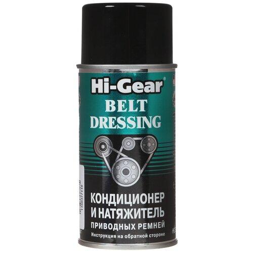 Автомобильная смазка Hi-Gear Кондиционер и натяжитель приводных ремней HG5505 0.198 кг