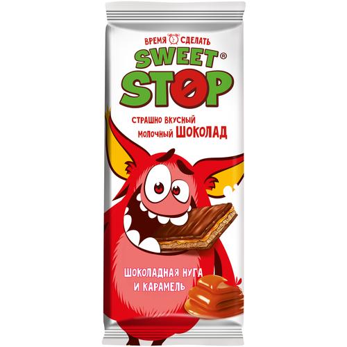 Шоколад SWEET STOP шоколадная нуга и карамель, 15 шт по 90 г конфеты славянка фарс шоколадная нуга с желе и шариками пакет 1 кг