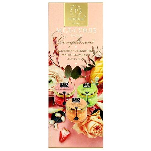 Крем-мед Peroni Compliment, 3 шт. подарочный набор