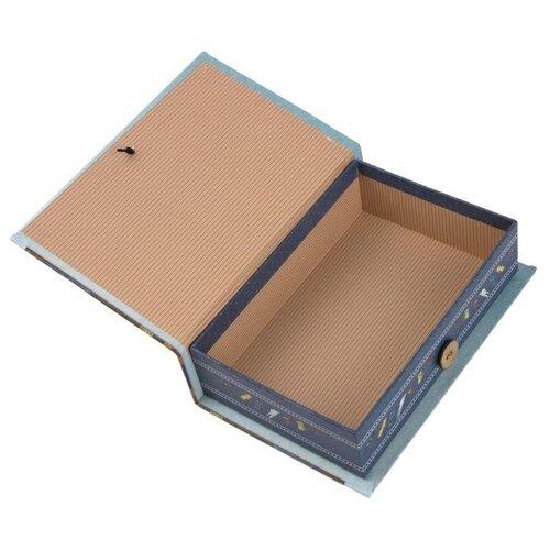 Коробка подарочная Дирижабли в лето