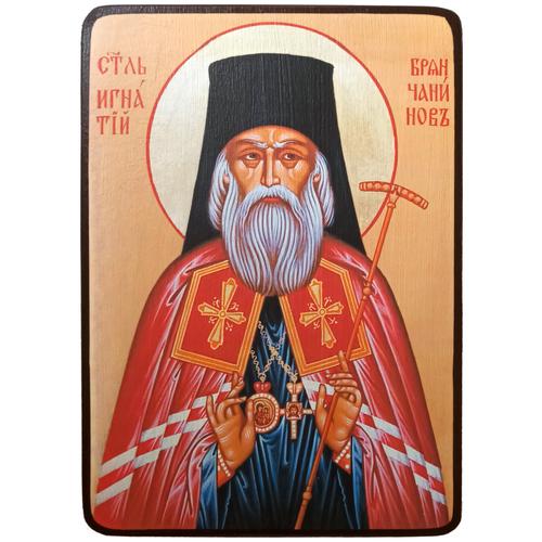 Икона Игнатий Кавказский, Ставропольский (Брянчанинов), размер 14 х 19 см