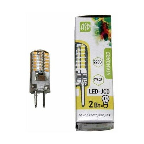Лампа светодиодная LED-JCD-standard 2Вт 160-260В GY6.35 3000К 150Лм ASD