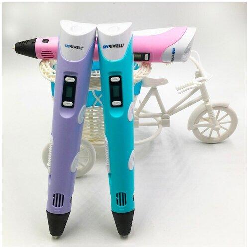 3D ручка Myriwell RP100B + 120 м пластика