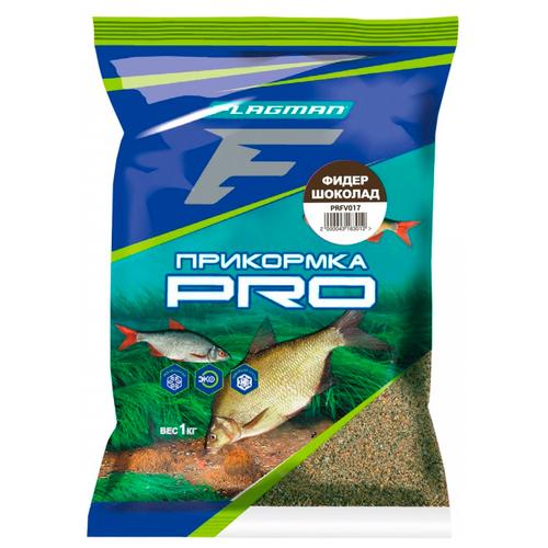 Прикормка FLAGMAN PRO Фидер Шоколад 1кг