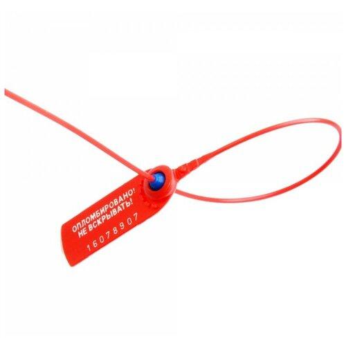 Пломбы пластиковые номерные Фаст 220, самофиксирующиеся, длина рабочей части 220 мм, красные