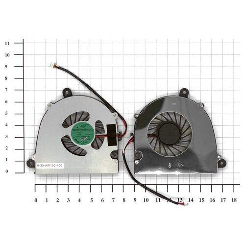 Вентилятор (кулер) для ноутбука DNS B7110