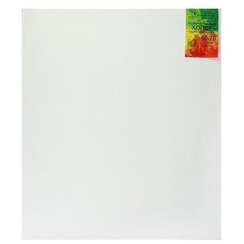 Холст на подрамнике, хлопок 100% акриловый грунт, 2х60х70 см, мелкозернистый, 210 г/м²