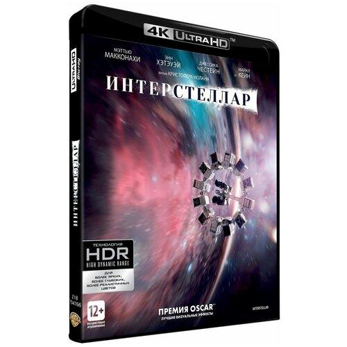 Интерстеллар (Blu-ray 4K Ultra HD + Blu Ray)