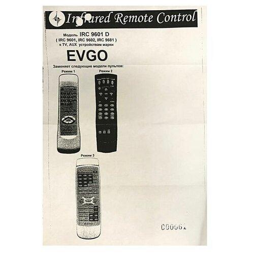 Фото - Пульт к IRC9601D EVGO TV/CD/DVD рок волна 1 cd dvd