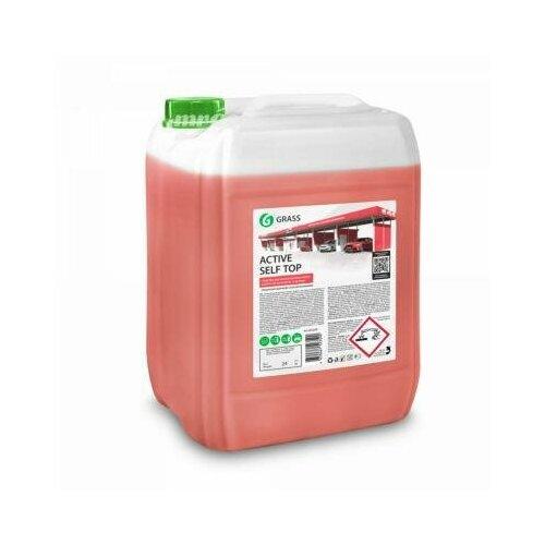 GRASS 450300 450300_активная пена для моек самообслуживания концентр. Active Self Top канистра 24кг\
