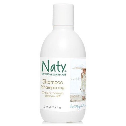 Naty Шампунь Shampoo Shampooing, 250 мл
