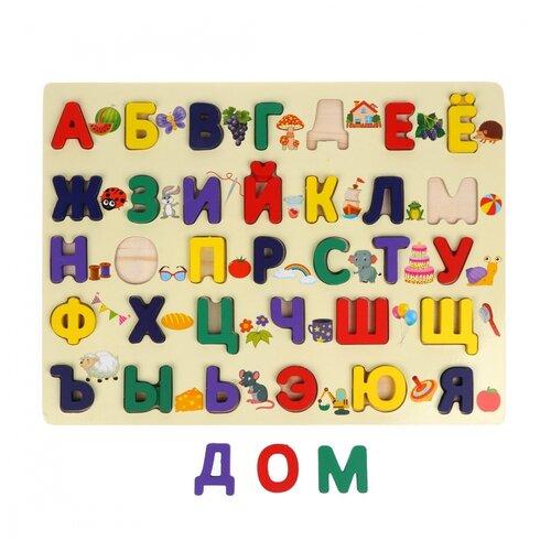 Купить Рамка-вкладыш Mapacha Русский алфавит (76827), 33 дет., Пазлы