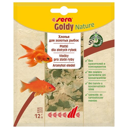Сухой корм для рыб Sera Goldy для золотых рыб в хлопьях 12 г