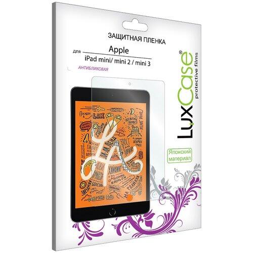 Защитная пленка для iPad mini/ mini 2 / mini 3 / на Айпад мини / мини 2 / мини 3 Матовая
