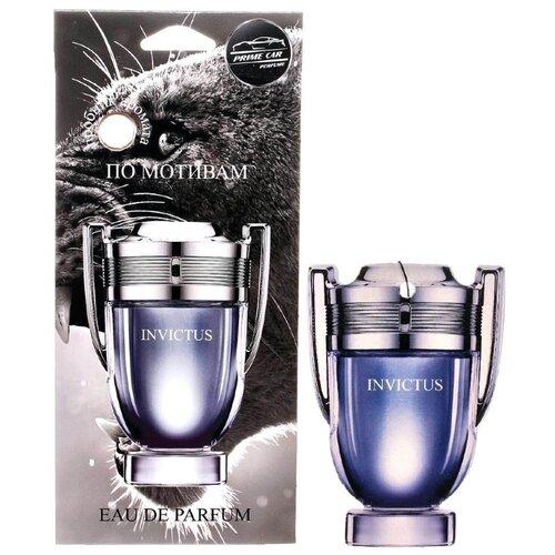 A2DM Ароматизатор для автомобиля Perfume Invictus 12 г
