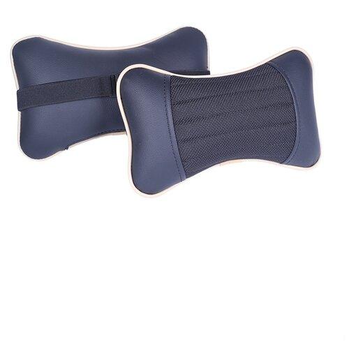 Комплект автомобильных подушек под шею (sector 41160, 2 штуки)
