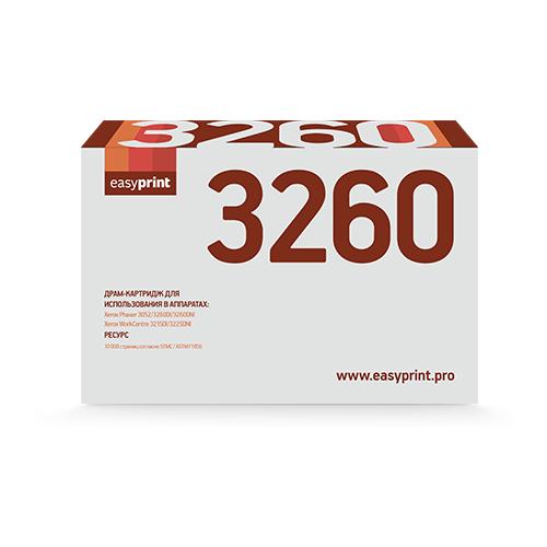 Фотобарабан EasyPrint DX 3260