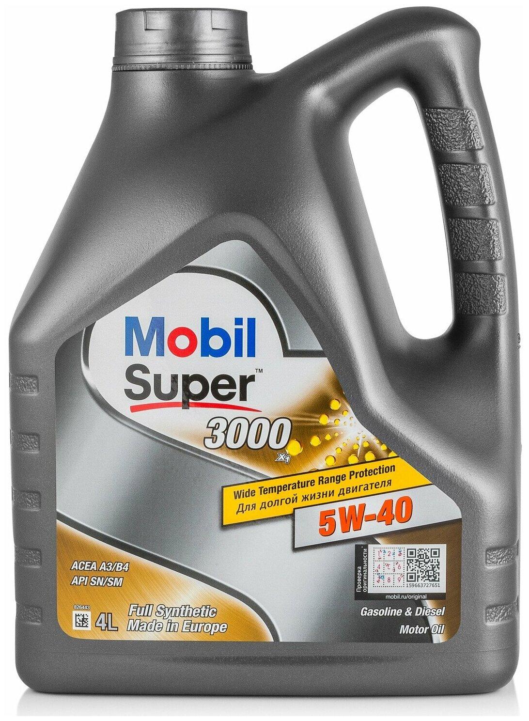 MOBIL Super 3000 X1 5W-40, 4 л