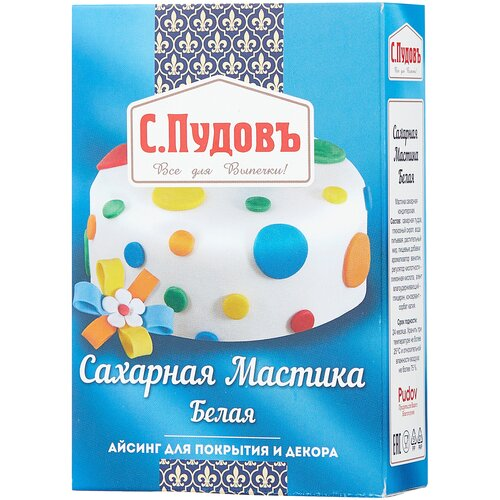 С.Пудовъ мастика сахарная белая 200 г белый