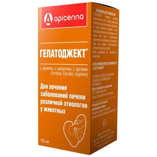 ГЕПАТОДЖЕКТ препарат для лечения заболеваний печени различной этиологии раствор для инъекций 73506 (100 мл)